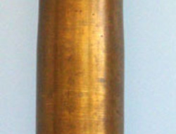 WW2 Kriegsmarine 105mm Illumination Round For The 105mm (105x658R) SK C/32 Naval WW2 Kriegsmarine 105mm Illumination Round For The 105mm (105x658R) SK C/32 Naval