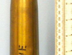 40mm Bofors QF 40 mm Mark 4 Gun Dummy Round the40mm Bofors QF 40 mm Mark 4 Gun Unfired British Naval Dummy Round (40 x 311R)