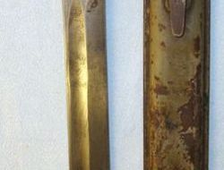Imperial German Model 1888/98 Ersatz Bayonet And Scabbard  Bayonets