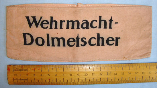 Nazi Wehrmacht-Dolmetscher (Armed Forces Interpreter) Armband. Nazi Wehrmacht-Dolmetscher (Armed Forces Interpreter) Armband.  Accessories