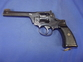 An Old Specification Enfield No2 Mk1 .38 tanker    Revolver