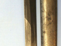 South African No 9 Pattern Bayonet and Scabbard.  Bayonets