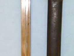 Sanderson British 1st Pattern, 1909 Dated Hook Quillon '07' Sword Bayonet By San  Bayonets