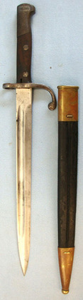 Brazilian 1908 Pattern Bayonet & Brass Mounted Leather Scabbard  Blades