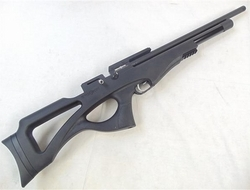 Brocock Compatto. 177 Air Rifles