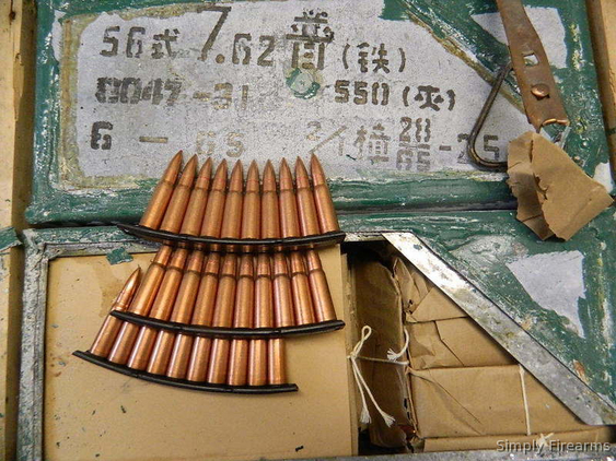 7.62X39 Ammunition For Bolt Action or Rifles