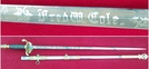 American Masonic or Lodge Sword. Probably early 20th Century. FRED W COLE. Good condition. Ref 8436. Swords