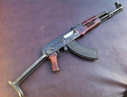 AK47   7.62 mm  Rifles