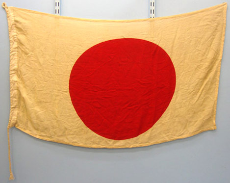 Original WW2 Japanese Battle Flag / Ensign Of The Empire of Japan. Sn 12624 Original WW2 Japanese Battle Flag / Ensign Of The Empire of Japan. Sn 12624  Accessories