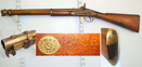 Tower India Pattern 1858 / 67 Bengal Light Cavalry Enfield Tower .656 Calibre, Smooth  Muzzleloader .65  Rifles for sale