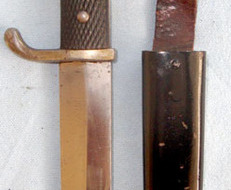 Imperial German Officer's Trench Dagger / Knife Design Based On WW1 Dress Bayone Imperial German Officer's Trench Dagger / Knife Design Based On WW1 Dress Bayone Other Blades