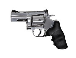 Dan Wesson 715 Nickle 2.5 .177  Air Pistols