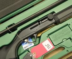 Activated Semi-Auto Shotguns for sale - GunStar